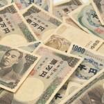 【妊婦健診】妊娠にかかる費用は約7万円だった件