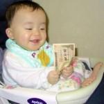 消費税増税に伴い子育て世帯は1万円もらえるよ!