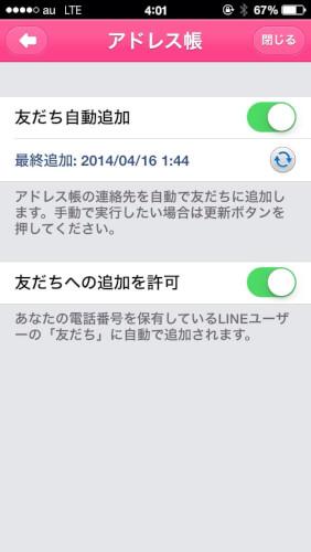 20140416-045549.jpg