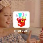 メルカリ、LINEモール、Frilを徹底比較。どれが1番?フリマショッピングアプリ