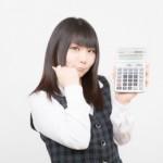 【JR東日本】新幹線チケットを35%割引で購入!その方法を説明するよ