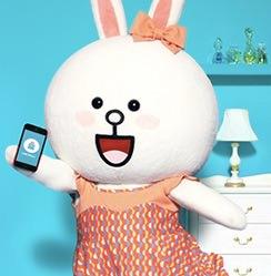 LINE MALLテレビCM放送記念 12 26~1 4に初出品すると500円分のポイントが全員もらえるキャンペーン開催 LINE MALL公式ブログ mini