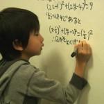 小1男子が「高2」レベルの数学検定2級に史上最年少で合格!きっかけは「立体パズル」