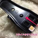 大成功!SIMカッターでマイクロSIMをナノSIMに変更したよ(Nexus5→Xperia Z3 Compact)