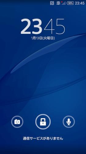 Screenshot 2015 01 13 23 45 19