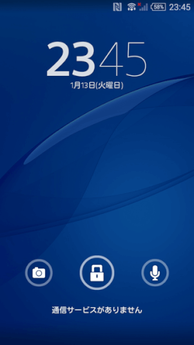 Xperia Z3 Compact2