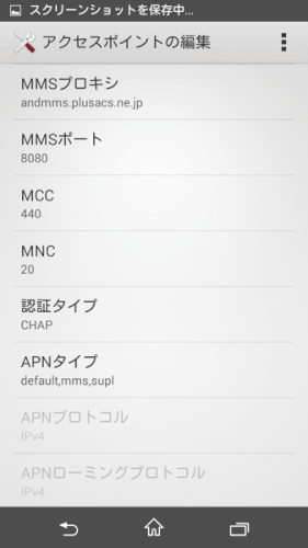 Xperia Z3 Compact6