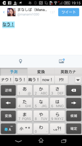 Screenshot 2015 02 11 19 15 29