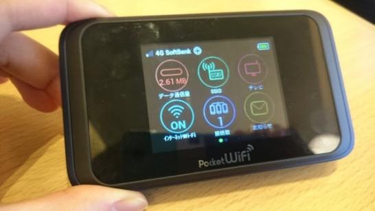 ワイモバイル ポケットWi-Fi 502HW