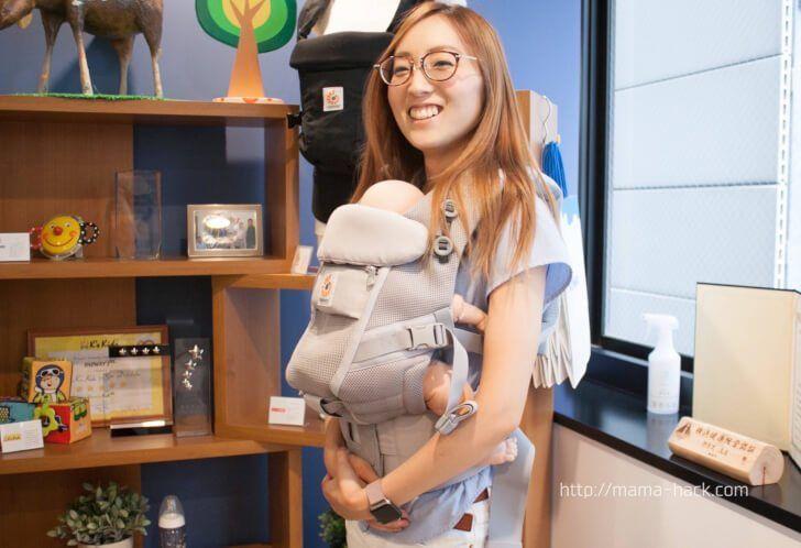 エルゴベビー 抱っこ紐 企業訪問