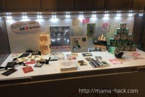 """Perfumeファンクラブツアー「P.T.A.発足10周年!! と5周年!!""""Perfumeとあなた""""ホールトゥワー」"""