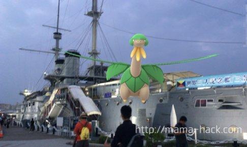 ポケモンGO 横須賀GO 立ち回り
