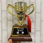 ポケモンGOのトレーナーバトル大会で運良く優勝したので、その解説と研究方法を紹介