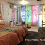 【口コミ】池の平ホテルのプリキュアルームに宿泊してきたブログ!子連れ旅行にめっちゃ良い(PR)
