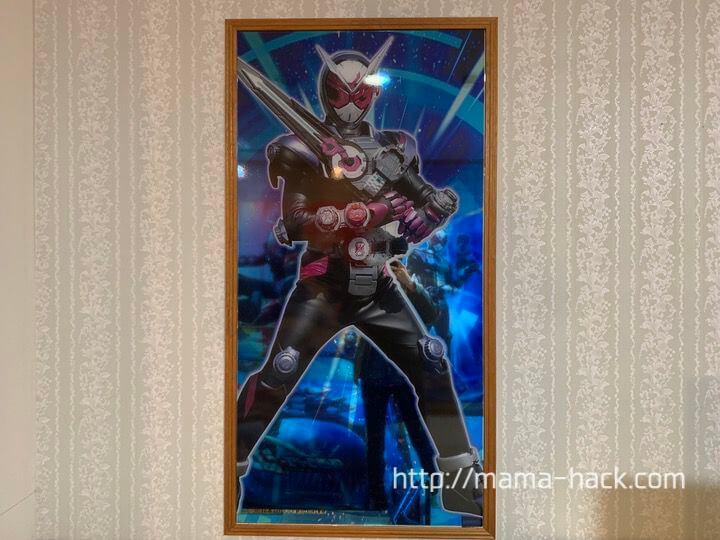 白樺リゾート池の平ホテル 仮面ライダールーム
