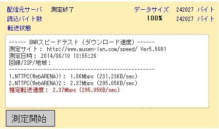 s_wimax.jpg