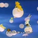 【童謡】「おっぱいがいっぱい」がシュールすぎる