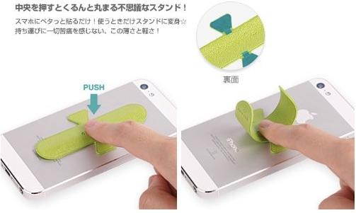 Amazon co jp シンプルなスマートフォンスタンドOneTok 家電 カメラ