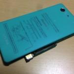 ドコモXperia Z3 Compact(SO-02G)白ロムをYモバイルのSIM(Nexus5)で使う為のデータ通信設定方法