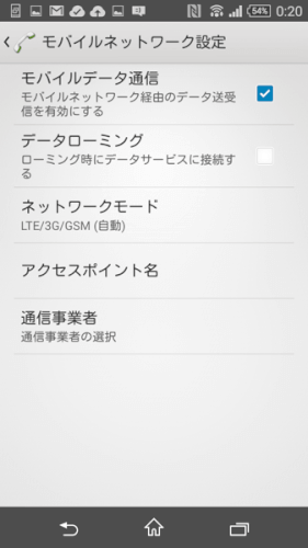 Xperia Z3 Compact3