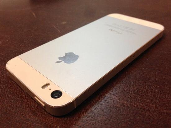 iphone5s mnp 一括0円