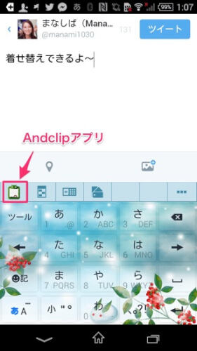 Screenshot 2015 02 12 01 07 47