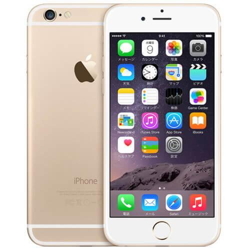iPhone6 iPhone6 Plus 一括0円