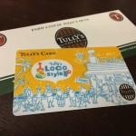 今タリーズコーヒーでタリーズカードに3000円入金&オンライン会員登録すると2杯ドリンクチケットが貰えるよ!