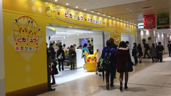 ポケモンセンター ピカチュウ グッズ