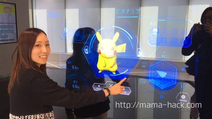 「ポ ケモンセンタートウキョーDX(ディーエックス) & ポケモンカフェ 内覧会レポート