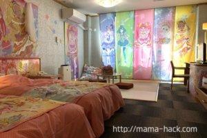 白樺リゾート池の平ホテル プリキュアルーム ドリームルーム